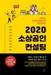 김영기 외 지음, 브레인플랫폼, 2만원