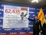 KARP 주명룡 대표가 6만2435시간 이타적 봉사 인증 기념식을 갖는다