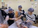 시립강동청소년센터 청소년방과후아카데미 두빛나래의 이웃지킴이 활동