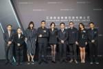 영화배우 류자링(중간), Steve Lau(왼쪽에서 네 번째), Activation Group 공동회장 겸 CEO, Johnny Ng Activation Group 공동회장 겸 최고운영책임자(오른쪽에서 네 번째)가 기념 사진을 찍고 있다