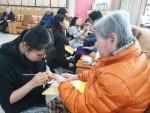 드림캐처는 진로체험과 더불어 재능기부를 할 수 있는 봉사활동 프로그램이다