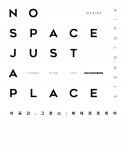 이 공간, 그 장소: 헤테로토피아(No Space, Just a Place. Eterotopia) 포스터