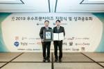 왼쪽부터 소상공인시장진흥공단 허영회 부이사장, 크린토피아 신우창 영업본부장