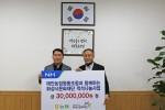 태안농협-화성시문화재단 객석나눔 기부금 전달식