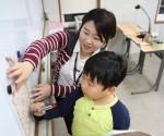 CMS 영재교육센터가 3월 모집 입학전형 및 체험수업을 실시한다