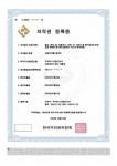 저작권 등록증