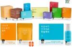 한국암웨이가 엔바이 뉴트리라이트 신제품 9종을 출시했다