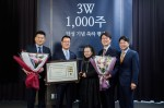 왼쪽부터 세번째 김경미 FC와 오렌지라이프 임원들이 3W 1000주 달성 축하행사를 갖고 기념촬영을 하고 있다