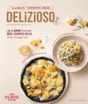CJ푸드빌 더플레이스가 밀라노 포르마지오 페스타 신메뉴를 출시했다