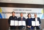 소상공인연합회, 한국외식업중앙회와 ㈜우아한형제들은 16일 코로나19로 어려움을 겪는 외식업 소상공인 지원을 위한 상생협약을 체결했다