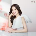 LG생활건강이 자연주의 한방 브랜드 예화담의 새 얼굴로 배우 이세영을 발탁했다