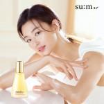 LG생활건강이 숨 브랜드의 새 얼굴로 배우 전지현을 선정했다