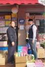 함께하는 사랑밭의 소상공인 착한 기부 '함께하는 가게' 2호점 토탈금메달문구 박병준 대표님에게 현판을 전달했다