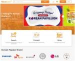 인도네시아 1위 B2B 전자상거래 플랫폼 '랄라리' 홈페이지
