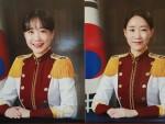 왼쪽부터 국군간호사관학교 쌍둥이 간호장교 신나은 소위·신나미 소위
