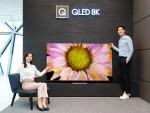삼성전자가 2020년형 QLED TV를 국내 출시했다