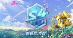 넷이즈가 자체 개발·제작한 메카 배틀 게임 '메카시티:ZERO' S4 시즌 '찬란한 계절'이 개막했다