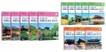 왼쪽부터 시계방향으로 KBS와 형설이엠제이가 발간한 표준한국어 5권, 표준한국어 활용연습 5권, 실용한국어 3권