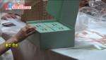 SBS 동상이몽2에 노출된 라엘 산모세트