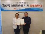 해피기버-닥터권 치과의원 업무협약식