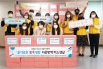 영등포구청소년상담복지센터가 '슬기로운 방콕생활' 마음 방역 박스를 제작해 전달했다