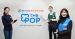 GS리테일이 통합 멤버십 서비스 THE POP을 출범했다