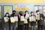 삼전종합사회복지관 주민모임 그리다 회원들이 가정보육 키트를 제작했다
