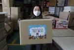 한국백혈병어린이재단과 램리서치코리아가 준비한 어린이날 선물상자