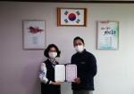 해피기버가 대구동구지역아동센터 연합회와 업무협약을 체결했다