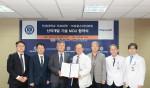 파로스아이비티_연세대 의대와 차세대 항암제 혁신신약 개발 위한 기술 계약 체결 현장