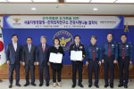 KMI한국의학연구소가 서울지방경찰청과 순직 경찰공무원 유가족을 위한 건강사랑 나눔 협약식을 진행했다