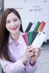 SK텔레콤이 LG벨벳 예약판매를 실시한다