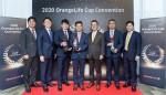 오렌지라이프가 2020 Cup Convention 상패 수여식을 개최했다