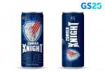 GS25가 PB 에너지 음료 유어스 존버나이트를 출시한다
