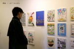 2019 비주얼 브랜딩 프로젝트 전시 중소기업-예술인 콜라보레이션展