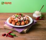 자담치킨이 새 시그니처 메뉴 '맵슐랭 치킨'을 출시했다