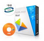 나라비전이 한국무역협회 웹메일 시스템 재구축 사업을 성공적으로 완료했다