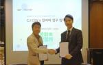 왼쪽부터 CJ CGV 김경목 공간사업팀장과 컬리버 박지빈 이사