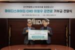 왼쪽부터 한국백혈병소아암협회 천진욱 사무총장과 마이다스아이티 이형우 CHO가 기부 협약식에서 기념 사진을 찍고 있다