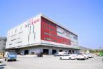 ㈜한미금융그룹이 보유한 용인 원삼 한미물류센터