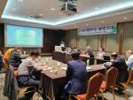 긴트가 2020 표준협력개발사업 기술위원 워크숍에 참여했다
