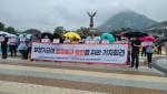 보건복지부의 보청기 급여 행정예고 철회 청와대 앞 분수대 기자회견