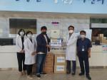 글로벌쉐어가 경기도의료원 안성병원에 코로나19 의료진을 위한 보건 물품을 전달했다