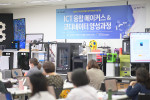 엔닷캐드를 활용한 3D 모델링 수업은 고용노동부와 용산구 지원으로 4차산업 전문 인력 양성을 목표로 한다