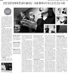 장애인먼저실천운동본부가 발표한 3월 '이달의 좋은 기사' 선정 기사