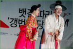 2019년 전남 완도군 청산도에서 진행된 '뱃길따라 갱번마당놀이' 작은섬마을 축제에서 극단갯돌이 마당극 '뺑파전'을 공연하고 있다
