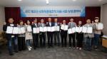 한국사회투자는 6월 2일 제주국제자유도시개발센터(JDC) 본사에서 사회적경제조직 및 미래산업 소셜벤처 10개사와 함께 '제주 사회적경제 활성화와 지역공동체 지속가능 발전을 위한 상생협약'을 체결했다