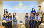 예스24 임직원들이 예스24 공식 SNS 채널을 통해 코로나19 극복을 위해 애쓰는 사람들에게 응원의 메시지를 전달하며 덕분에 챌린지 캠페인에 동참하고 있다