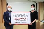 돌코리아가 서울장애인종합복지관에 장애인 가족 행복키움 기금을 전달했다