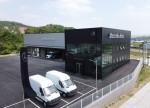 메르세데스-벤츠 밴이 판금·도장 등 스프린터 차량 종합 서비스가 가능한 용인 서비스센터를 오픈했다